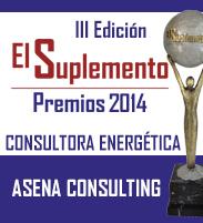 Logo Atencioncliente